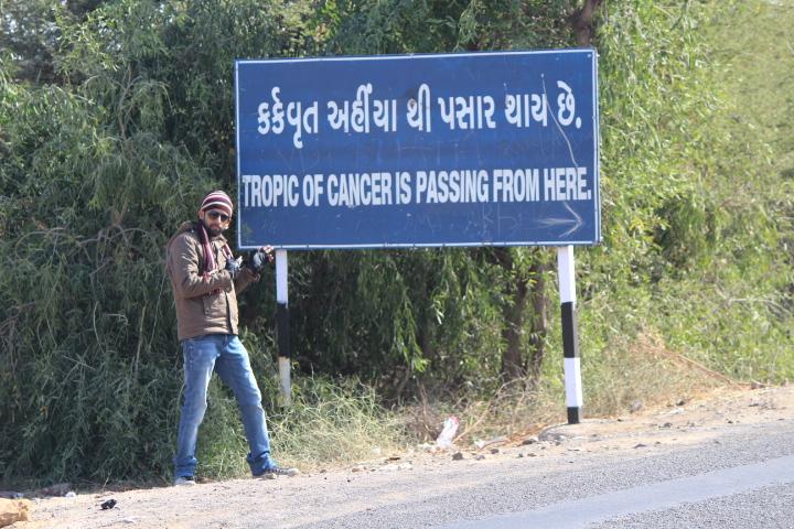 Kutch District Gujarat
