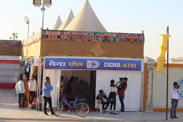 White Desert ATM Faciity
