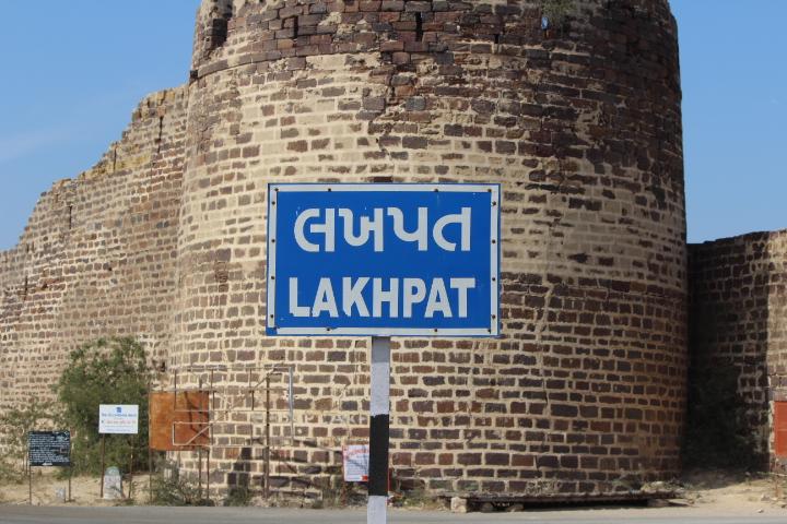 Lahkpat Fort - Kutch